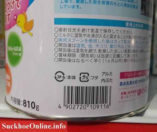 Phân Biệt Sữa Bột Giả đúng Cách Cho Các Mẹ Thông Thái