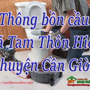 Thông Bồn Cầu Xã Tam Thôn Hiệp, Huyện Cần Giờ Giá Rẻ, Chuyên Nghiệp BT Online